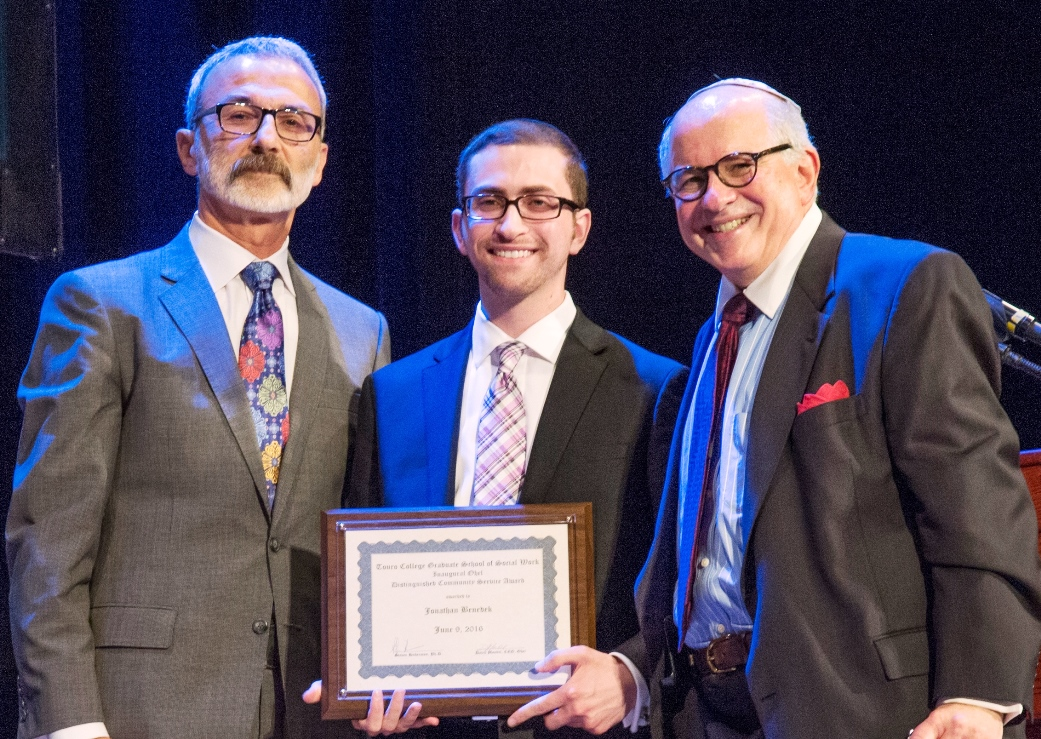 L-R: David Mandel, CEO, Ohel Children's Home and Family Services; Jonathan Benedek; Dr. Steven Huberman, Dean, Touro College Graduate School of Social Work